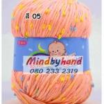 ไหมพรม Baby (ไหมพรมสำหรับเด็ก) มีจุดลาย สี 05 ChrysanthemumPastel