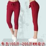 กางเกงขาสี่ส่วน สีแดงเลือดหมู เอวยืด มีกระเป๋า (2XL,3XL,4XL,5XL)