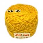 ไหมเบบี้ซิลค์ (ฺBaby Silk) รหัสสี 006 สีเหลืองทอง