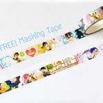 FREE! Masking Tape : Future Fish