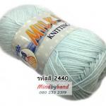 ไหมพรม Milk Soly4ply สีพื้น รหัสสี 2440 สีฟ้าอ่อน