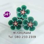 แท่ง Polymer Clay รูปดอกไม้ ลาย 541