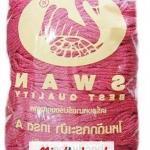 เชือกร่มดิ้นทอง ตราหงส์ สวอน (ตราหงส์) 320 สีชมพูเข้ม