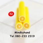 แท่งผลไม้ Polymer Clay Fruit ลาย 52
