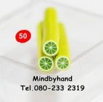 แท่งผลไม้ Polymer Clay Fruit ลาย 50