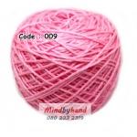 ไหมเบบี้ซิลค์ (ฺBaby Silk) รหัสสี 009 สีชมพูหวาน
