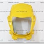 หน้ากาก NICE สีเหลือง
