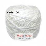 ไหมเบบี้ซิลค์ (Baby Silk) รหัสสี 001 สีขาว