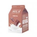 พร้อมส่ง Apieu Chocolate milk one- pack [어퓨] 초콜릿 우유 한 팩 800 won