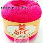 ด้ายถัก Summer S&C สีพื้น รหัส 5160