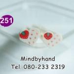 แท่ง Polymer Clay รูปหัวใจ ลาย 251