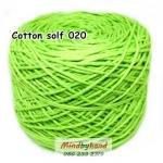 ไหมคอตตอลซอฟท์ 020 สีเขียวเลมอน