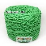ไหมคอตตอลซอฟท์ 018 สีเขียวเตย