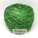 ไหมเบบี้ซิลค์ (ฺBaby Silk) รหัสสี 017 สีเขียวมิ้นต์