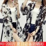 เสื้อคลุมชีฟองลายดอกไซส์ใหญ่สไตล์เกาหลี สีขาว/สีดำ (XL,2XL,3XL,4XL)