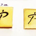 ตัวติด ตกแต่ง สีทอง ขนาด 1.7 cm.