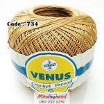 ด้ายถัก Venus Cotton Solf รหัสสี 734