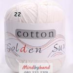 ไหมพรม Cotton 100% รหัสสี 22 Pure