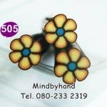 แท่ง Polymer Clay รูปดอกไม้ ลาย 505
