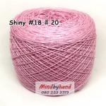 ไหม Shiny #18 รหัสสี 20 สีชมพูอ่อน