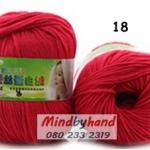 ไหมพรม Baby (ไหมพรมสำหรับเด็ก) รหัสสี 18 Powder Red
