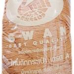 เชือกร่มดิ้นทอง ตราหงส์ สวอน (ตราหงส์) 317 สีส้ม