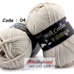 ไหมพรม Milk Cotton รหัสสี 04 Light Camel