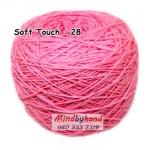 ไหมซอฟท์ทัช (Soft Touch) สี 28 สีชมพูหวาน