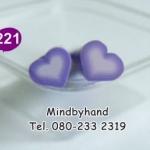 แท่ง Polymer Clay รูปหัวใจ ลาย 221