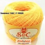 ด้ายถัก Summer S&C สีพื้น รหัส 5060