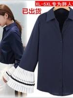 [PRE-OREDER] เสื้อเชิ้ตแฟชั่นเกาหลี แขนกระดิ่ง สีกรมท่า (XL,2XL,3XL,4XL,5XL)