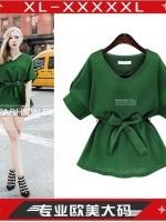 เสื้อทีเชิ้ต สีเขียว แขนสั้น พร้อมผ้าคาดเอว (XL,2XL,3XL,4XL,5XL)