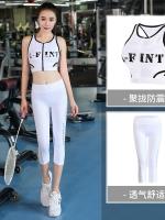 ชุดออกกำลังกายเซ็ท 2 ชิ้น เสื้อครอปแขนกุด+กางเกงขาสี่ส่วน สีขาว/สีดำ/สีเทา (L,XL,2XL,3XL,4XL) ZY7937+7938