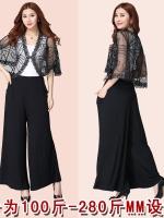 กางเกงผ้าคอตตอนยืดขายาว เอวยืด สีดำ (3XL,4XL,5XL)