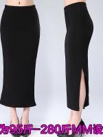 กระโปรงยาวผ่าข้าง ผ้ากำมะหยี่ สีดำ/สีเทา (XL,2XL,3XL,4XL,5XL)