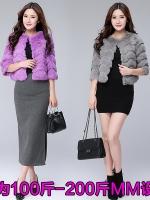 เสื้อแจ็คเก็ตขนกระต่าย สีดำ/สีเทา/สีม่วง (XL,2XL,3XL,4XL,5XL)
