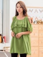 เสื้อชีฟองไซส์ใหญ่เว้าไหล่แต่งไข่มุก สีเขียว (F,XL,2XL,3XL)