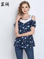เสื้อชีฟองสีน้ำเงินลายดอกสำหรับสาวอวบ ตัดต่อลายผ้า เว้าหัวไหล่ (L,XL,2XL,3XL,4XL,5XL) ZR5589