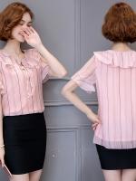[PRE-ORDER] เสื้อชีฟองสีชมพูสวยหวาน (L,XL,2XL,3XL,4XL,5XL)