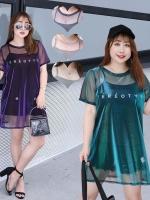 เสื้อยืดสาวอวบ 2 ชิ้น สีชมพู/สีม่วง/สีเขียวแกมน้ำเงิน/สีมิดไนท์บลู/สีเหลืองอ่อน (XL,2XL,3XL,4XL) YT025