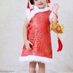 ชุดกี่เพ้าเด็ก ชุดจีนเด็ก ชุดตรุษจีนเด็ก แต่งเฟอร์พร้อมกิ๊บซาลาเปาคู่