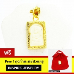 Inspire Jewelry Pendant Elephant bone with gold plated 24K / จี้กระดูกช้างแกะ