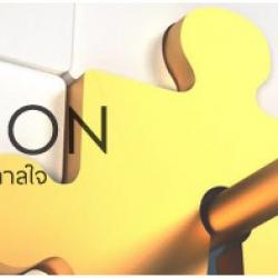 "INSPIRATION | บทความ ""สร้างแรงบันดาลใจ"""