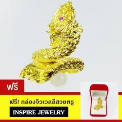 แหวนพญานาคชุบทองแท้ 100% Inspire Jewelry แหวนพญานาคชุบทองแท้ 100% ลงยาสีครีมนม พญานาค (อังกฤษ :Nāga, สันสกฤต :नाग) เป็นความเชื่อ คือ เป็นงูขนาดใหญ่มีหงอน เป็นสัญลักษณ์แห่งความยิ่งใหญ่ ความอุดมสมบูรณ์ ความมีวาสนา อีกทั้งยังเป็นสัญลักษณ์ของบันไดสู่จักรวาล