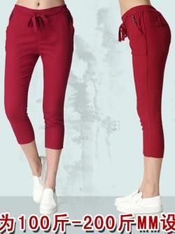 ♥พร้อมส่ง♥ กางเกงขาสี่ส่วน สีแดงเข้ม เอวยืด มีกระเป๋า (4XL)