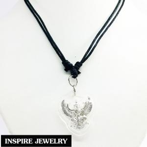 Inspire Jewelry จี้พญาครุฑวายุพักต์ปักษาพญาวิหกเทพผู้มีฤทธานุภาพยิ่งใหญ่ สุดยอดเครื่องรางมหาอำนาจ พญาครุฑ เครื่องรางความรัก เมตตา มหานิยม มหาเสน่ห์ มั่งคั่งร่ำรวย โชคลาภ