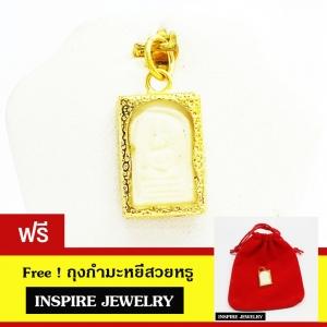 Inspire Jewelry Pendant Elephant bone with gold plated 24K / จี้กระดูกช้างแกะ