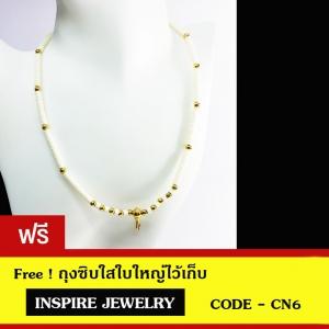 Inspire Jewelry สร้อยคอทำจากกระดูกช้าง ร้อยสลับสเตนเลส และหัวขุน