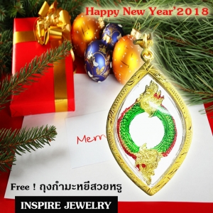 "Inspire Jewelry ""บ่วงบาศนาคราช"" ชุบทอง ลงยา กรอบทองตอกลาย เรียกโชค เรียกทรัพย์ เคล็ดการบูชาถูกวิธี กินไม่หมด ไม่มีอด แน่นอน เครื่องประดับมงคล สำหรับของขวัญ ของฝาก ปีใหม่่2018 วันเกิด"