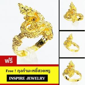 INSPIRE JEWELRY แหวนเครื่องประดับมงคลพญานาคราช ตัวเรือนขึ้นด้วยทองเหลืองนอก ชุบทองแท้